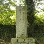 Croix de St Germain dégradée
